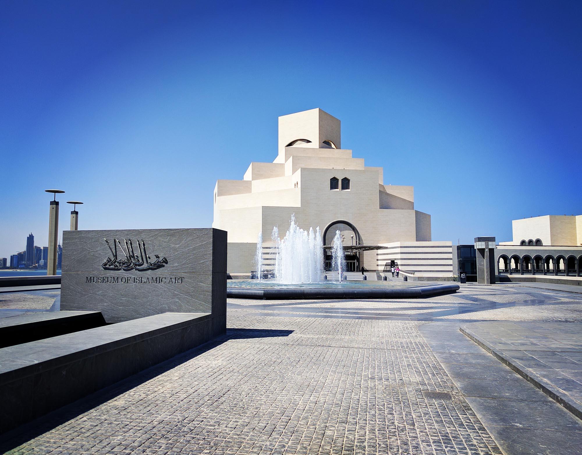 Museum voor Islamitische Kunst in Doha, Qatar