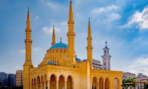 Libanon Beiroet Al Amin Moskee