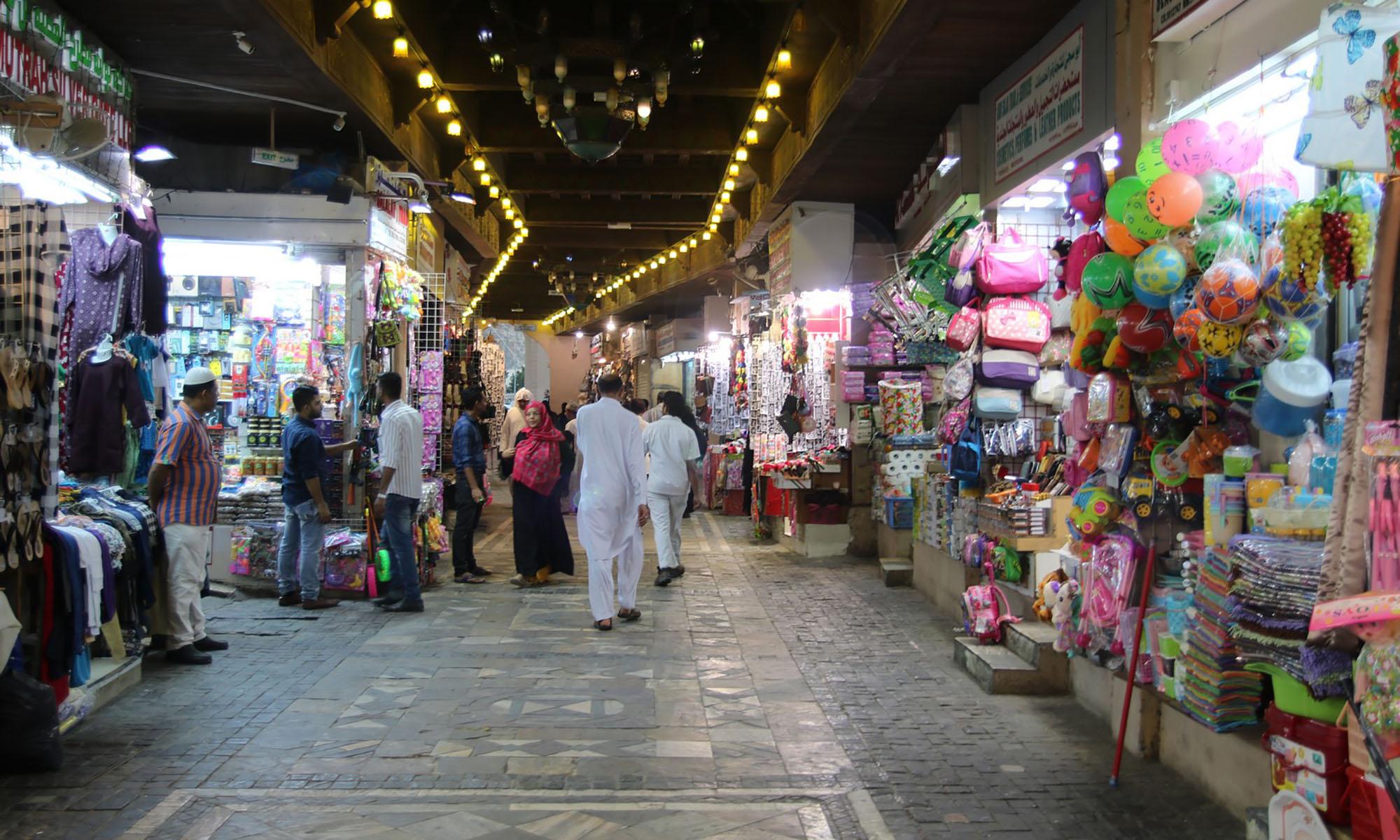 Oman Muttrah Souq