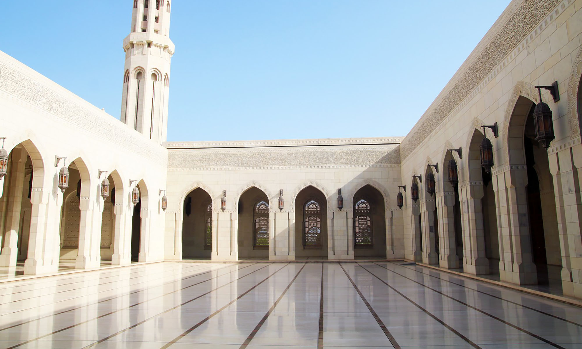 Muscat, de witte hoofdstad van Oman