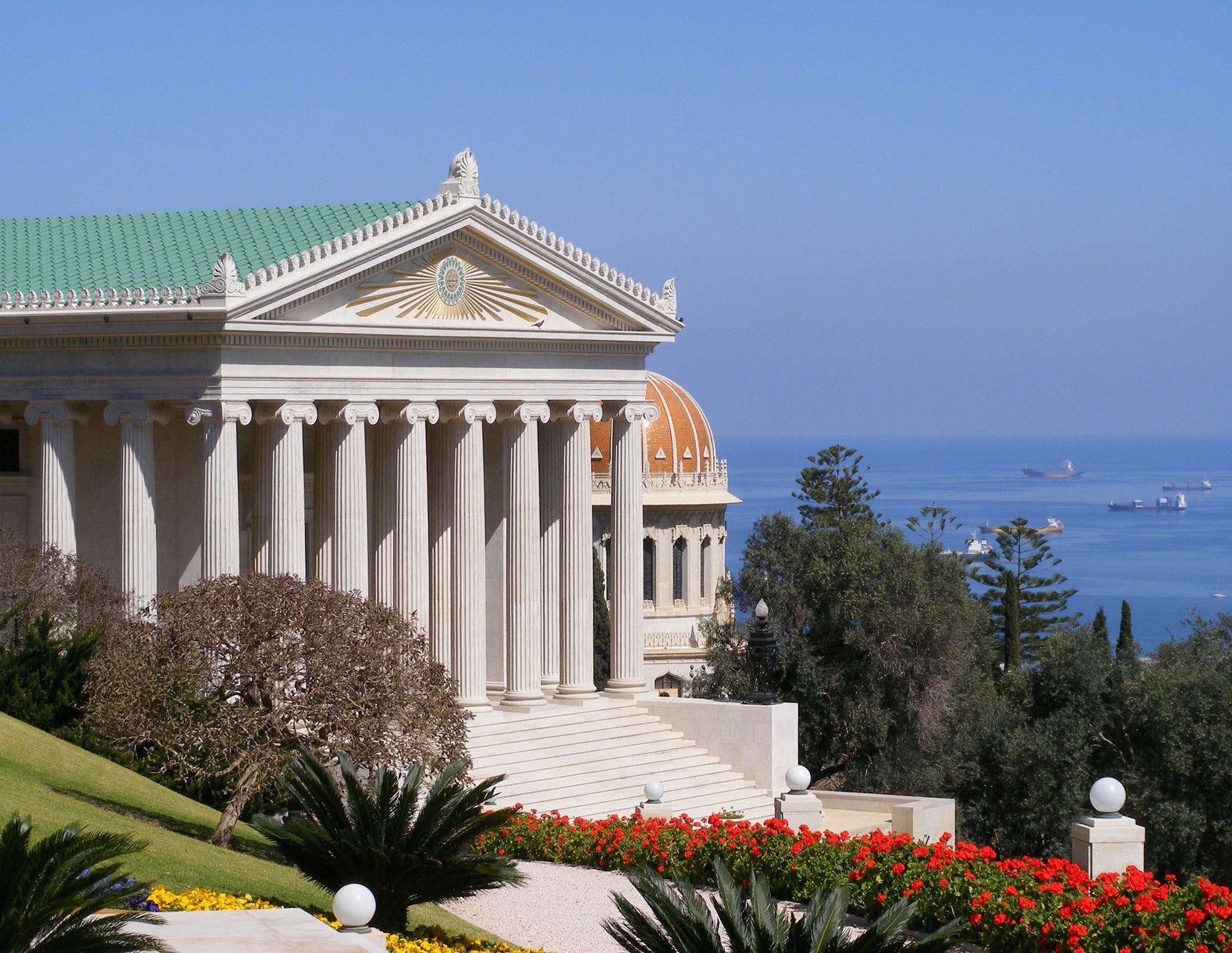 Haifa Bahai Tempel
