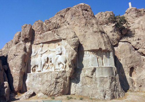 Iran Necropolis Naqsh E Rostam