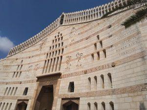 Nazareth Basiliek Van De Aankondiging