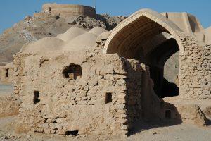 Yazd Towers Of Silence
