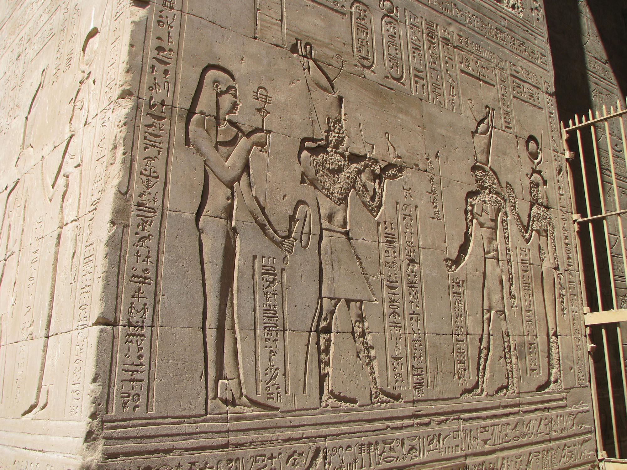 Egypte Tempel Van Horus Hiërogliefen