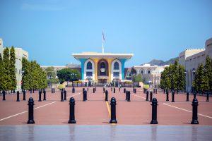 Muscat Al Alam Palace